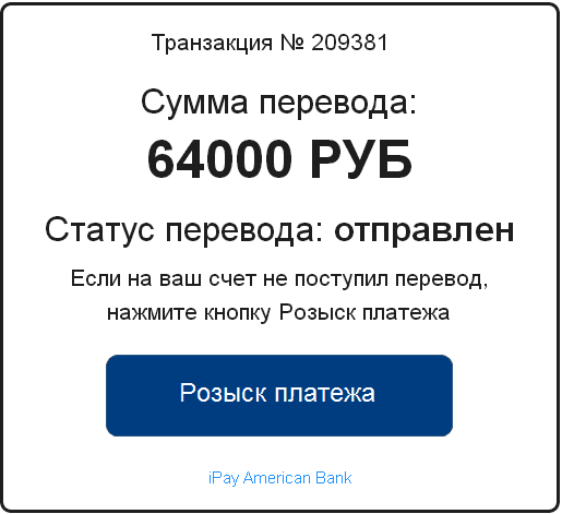 post-1-0-32624400-1472804567.png