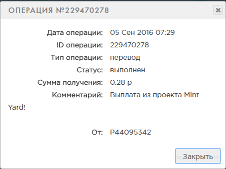 post-1109-0-45619700-1473089166.png
